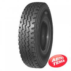 Купить Грузовая шина DOUPRO ST901 12.00R24 160/157K