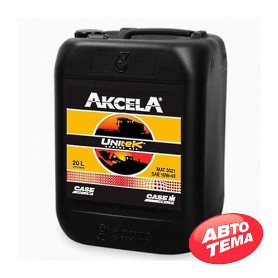 Моторное масло AKCELA UNITEK - Интернет магазин резины и автотоваров Autotema.ua