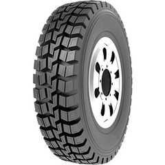 Грузовая шина RUNKING ST957 - Интернет магазин резины и автотоваров Autotema.ua
