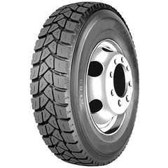 Грузовая шина AUFINE AF88 - Интернет магазин резины и автотоваров Autotema.ua