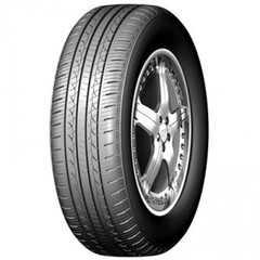 Купить Летняя шина AUTOGRIP Grip 1000 215/60R16 99H