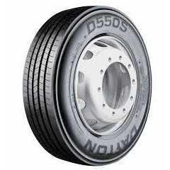 Грузовая шина DAYTON D550S - Интернет магазин резины и автотоваров Autotema.ua