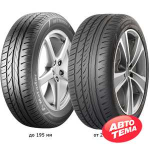Купить Летняя шина MATADOR MP 47 Hectorra 3 205/70R15 96H