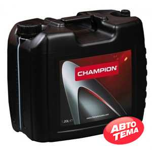 Купить Моторное масло CHAMPION OEM Specific Ultra MS 10W-40 (20л)