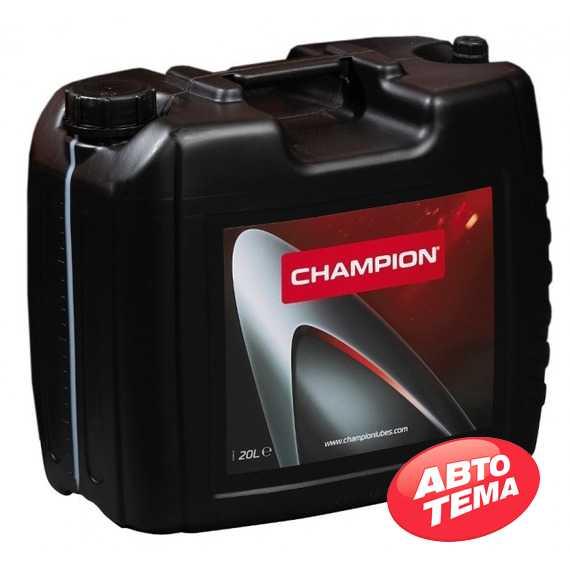 Трансмиссионное масло CHAMPION Active Defence - Интернет магазин резины и автотоваров Autotema.ua