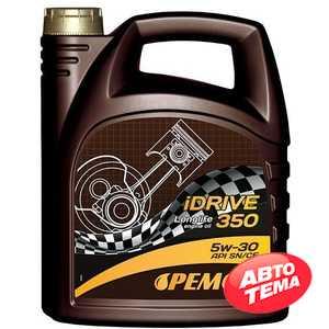 Купить Моторное масло PEMCO iDrive 350 5W-30 SN/CF (5л)