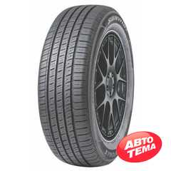 Купить Летняя шина Sunwide Travomax 225/55R18 97V