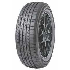 Купить Летняя шина Sunwide Travomax 225/60R17 98H