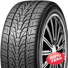 Купить Всесезонная шина PRESTIVO PV-X1 275/45R20 110V