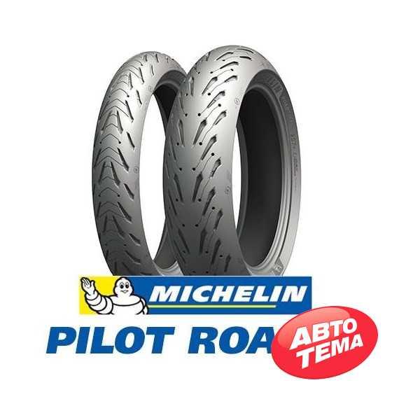 Купить Мотошина MICHELIN Pilot Road 5 180/55R17 73W