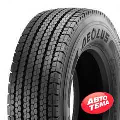 Купить Грузовая шина AEOLUS Neo Fuel D (ведущая) 315/70R22.5 154/150L