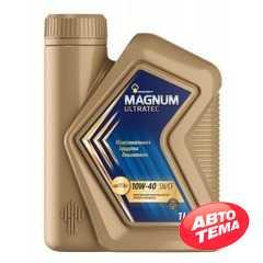 Моторное масло ROSNEFT Magnum Ultratec - Интернет магазин резины и автотоваров Autotema.ua
