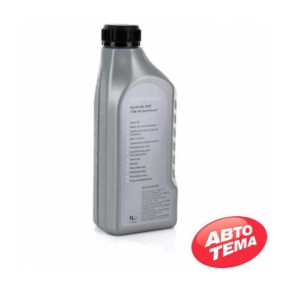 Купить Трансмиссионное масло BMW Synthetic OSP Getriebeoel 75W-90 (1л) 83222365987