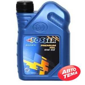 Купить Моторное масло FOSSER Premium RSL 5W-50 (1л)