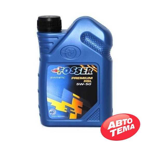 Моторное масло FOSSER Premium RSL - Интернет магазин резины и автотоваров Autotema.ua