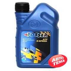 Трансмиссионное масло FOSSER ATF 8-Speed - Интернет магазин резины и автотоваров Autotema.ua