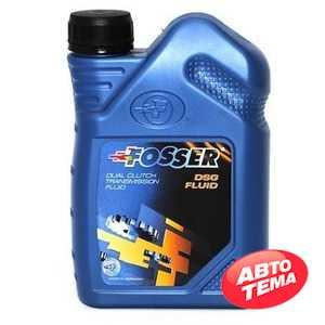 Купить Трансмиссионное масло FOSSER ATF DSG Fluid (1л)