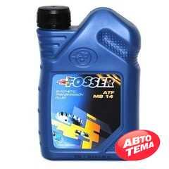 Трансмиссионное масло FOSSER ATF - Интернет магазин резины и автотоваров Autotema.ua