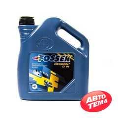 Купить Трансмиссионное масло FOSSER Dexron D VI (4л)