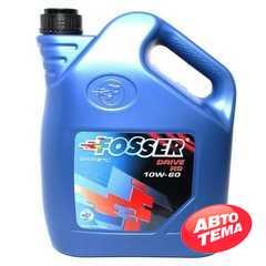 Купить Моторное масло FOSSER Drive RS 10W-60 (5л)