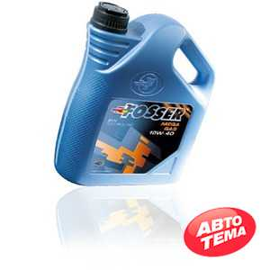 Купить Моторное масло FOSSER Mega GAS 10W-40 (4л)