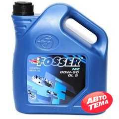 Купить Трансмиссионное масло FOSSER MZ 80W-90 GL-5 (4л)