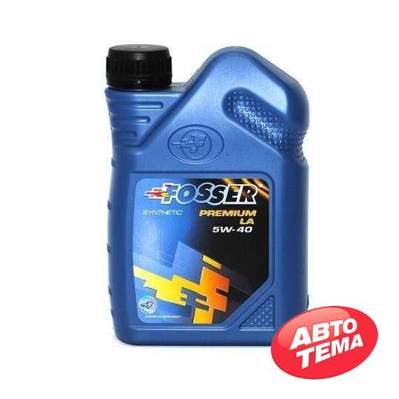 Купить Моторное масло FOSSER Premium LA 5W-40 (1л)