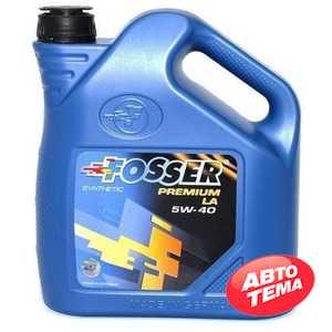 Купить Моторное масло FOSSER Premium LA 5W-40 (5л)