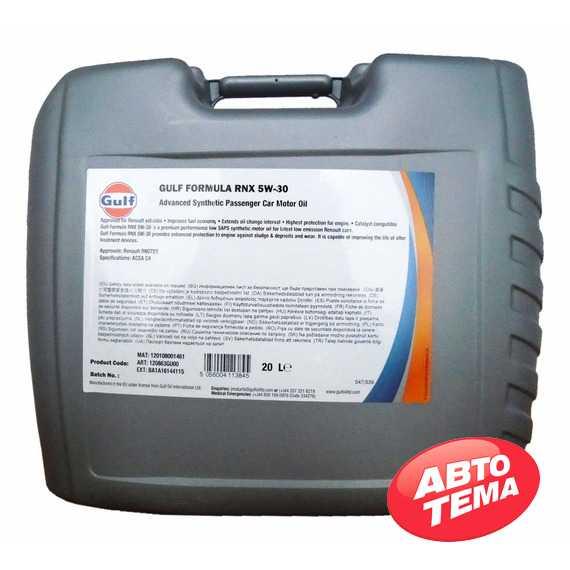 Моторное масло GULF Formula RNX - Интернет магазин резины и автотоваров Autotema.ua