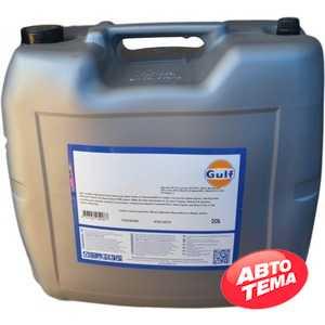 Купить Моторное масло GULF Power Trac 4T 10W-40 (20л)