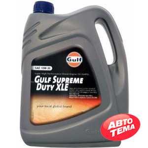 Купить Моторное масло GULF Supreme Duty XLE 10W-30 (4л)