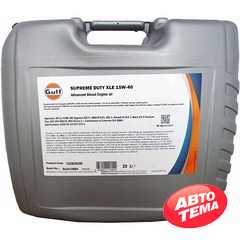 Купить Моторное масло GULF Supreme Duty XLE 15W-40 (20л)