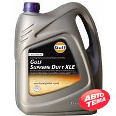 Купить Моторное масло GULF Supreme Duty XLE 15W-40 (4л)