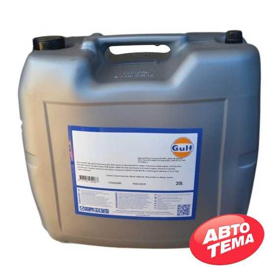 Моторное масло GULF Ultrasynth X - Интернет магазин резины и автотоваров Autotema.ua