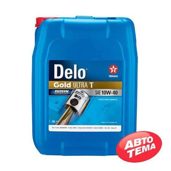 Моторное масло TEXACO DELO GOLD ULTRA T - Интернет магазин резины и автотоваров Autotema.ua