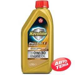 Моторное масло TEXACO HAVOLINE PRO DS P - Интернет магазин резины и автотоваров Autotema.ua