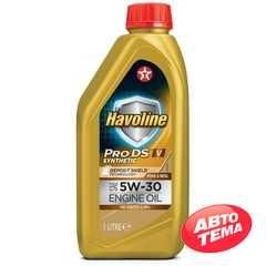 Моторное масло TEXACO HAVOLINE ProDS V - Интернет магазин резины и автотоваров Autotema.ua