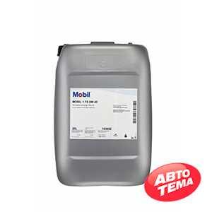 Купить Моторное масло MOBIL 1 FS 0W-40 (20л)