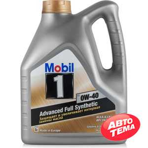 Купить Моторное масло MOBIL 1 FS 0W-40 (4л)