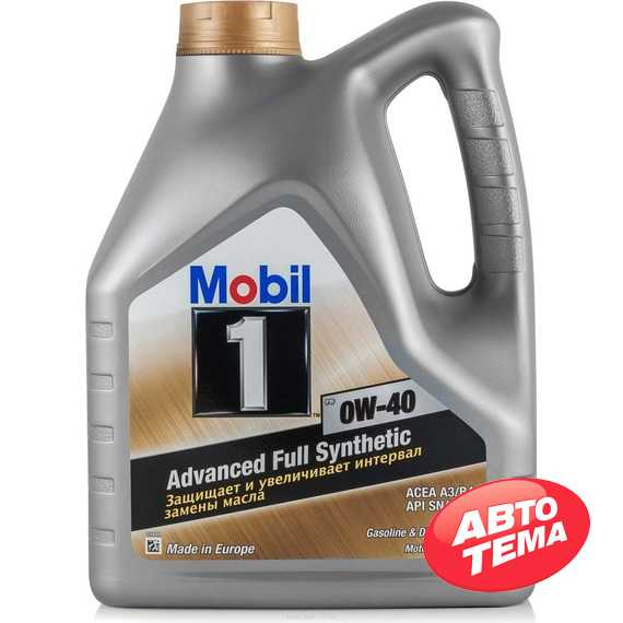 Моторное масло MOBIL 1 FS - Интернет магазин резины и автотоваров Autotema.ua