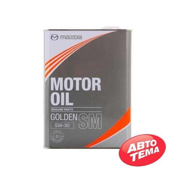 Купить Моторное масло MAZDA Golden 5W-30 SM (4л)