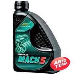Моторное масло PETRONAS SYNTIUM MACH 5 - Интернет магазин резины и автотоваров Autotema.ua