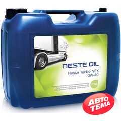 Моторное масло NESTE Turbo NEX - Интернет магазин резины и автотоваров Autotema.ua