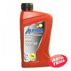Моторное масло ALPINE RSD - Интернет магазин резины и автотоваров Autotema.ua