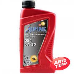 Моторное масло ALPINE ALPINE DX1 - Интернет магазин резины и автотоваров Autotema.ua