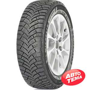 Купить Зимняя шина MICHELIN X-Ice North 4 (Шип) 205/60R16 96T