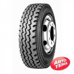 Грузовая шина TERRAKING HS268 - Интернет магазин резины и автотоваров Autotema.ua
