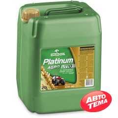 Трансмиссионно-гидравлическое масло ORLEN PLATINUM AGRO UTTO - Интернет магазин резины и автотоваров Autotema.ua