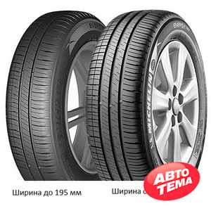 Купить Летняя шина MICHELIN Energy XM2 205/60R16 92V