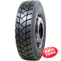Купить Грузовая шина TERRAKING HS203 (ведущая) 315/80R22.5 157/153L